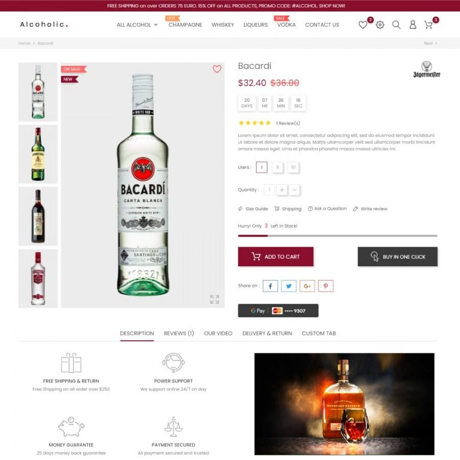 Premium Drinks - Craft Beer, Wine, Alcohol Store Prestashop Theme